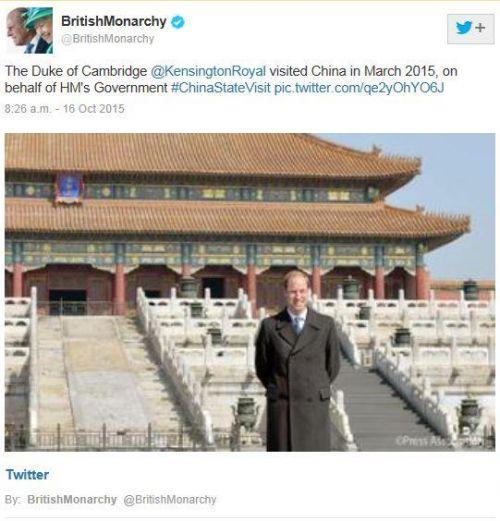 2015年3月,威廉王子访问中国。
