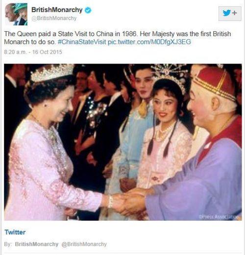 1986年,英国女王伊丽莎白二世访问中国。